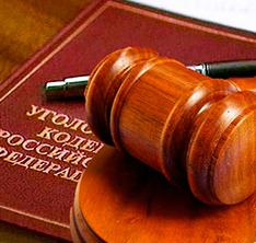 адвокат в Омске